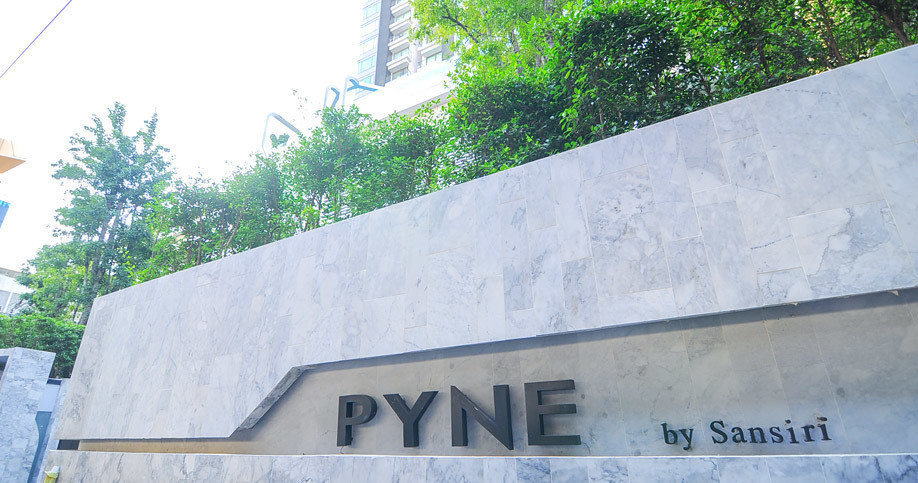 Pyne by Sansiri