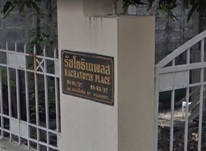 Ratchayothin Place