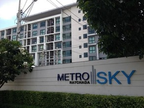 Located in the same building - Metro Sky Ratchada