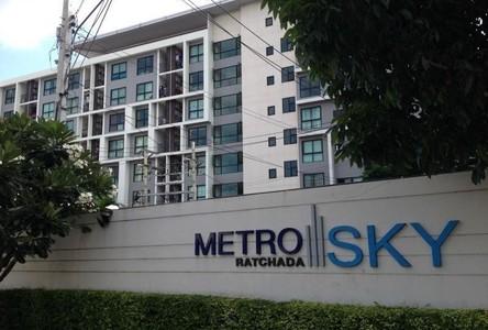 ขาย หรือ เช่า คอนโด 1 ห้องนอน ติด MRT ห้วยขวาง