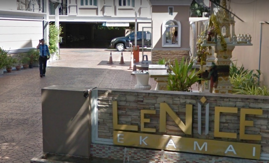 Lenice Ekamai
