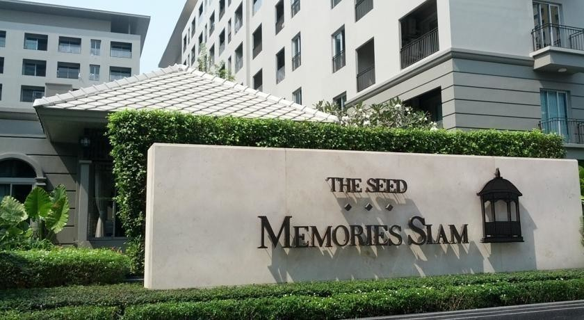 The Seed Memories Siam