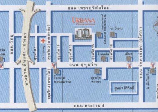 Urbana Sukhumvit 15