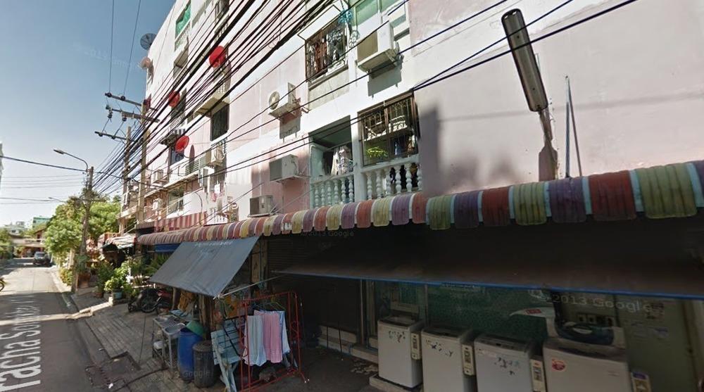 Huay Kwang Condominium