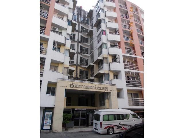 Assagarn Place Ramkhamhaeng