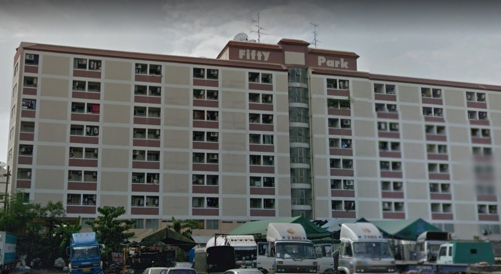 Fifty Park