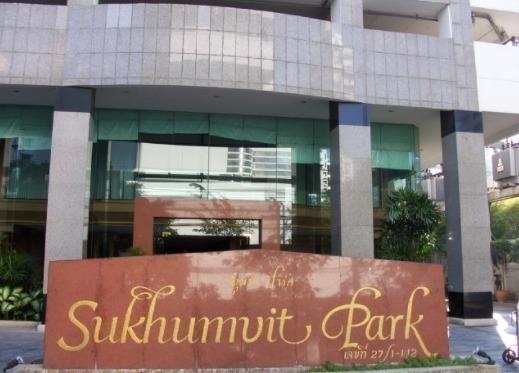 Sukhumvit Park