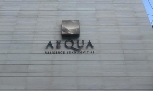 Aequa Sukhumvit 49