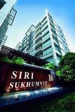 В том же районе - Baan Siri Sukhumvit 10