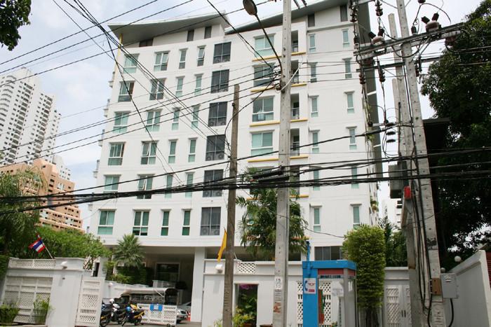 The Bangkok Sukhumvit 61