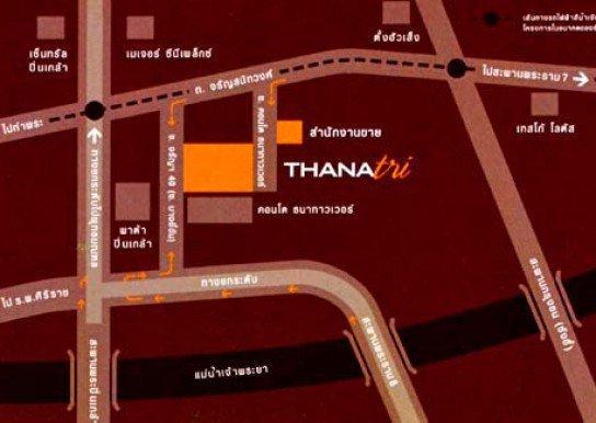 Thana Tri