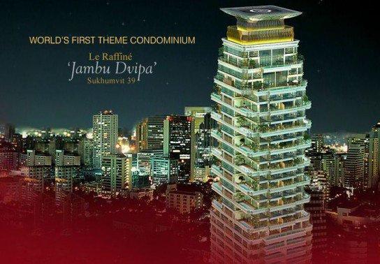 Le Raffine Jambu Dvipa Sukhumvit 39