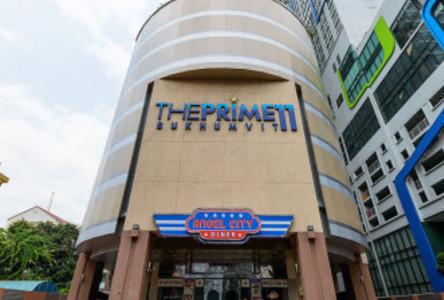 Продажа: Кондо 34.6 кв.м. возле станции BTS Nana, Bangkok, Таиланд