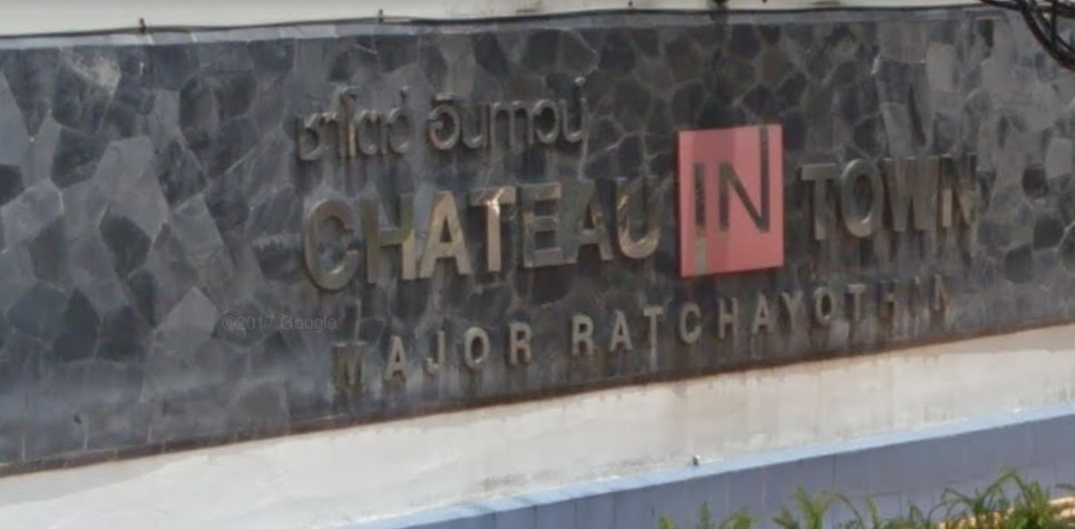 Chateau In Town Major Ratchayothin