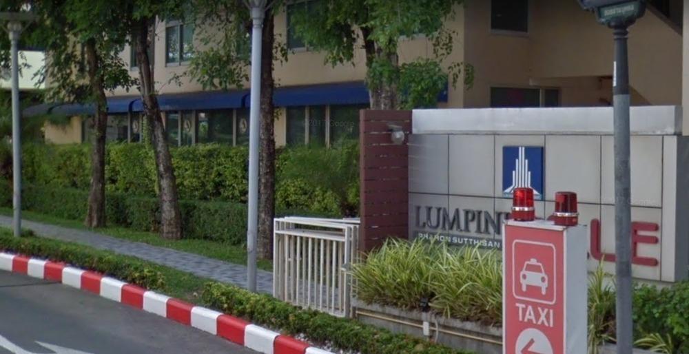 Lumpini Ville Phahol - Suthisarn
