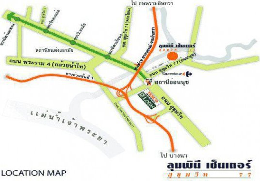 Lumpini Center Sukhumvit 77