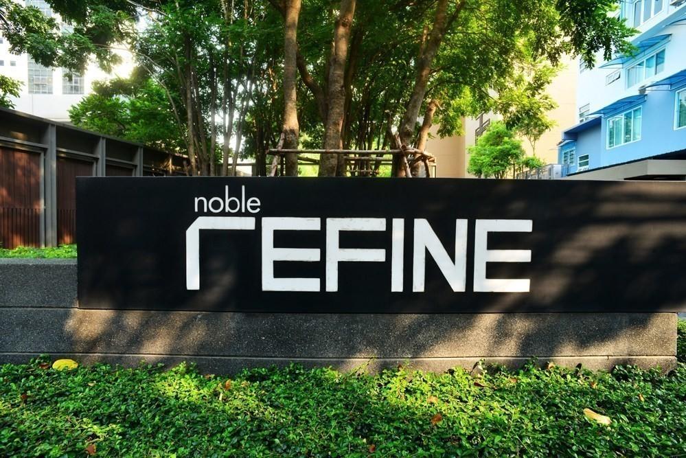 Noble Refine