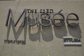 The Seed Musee