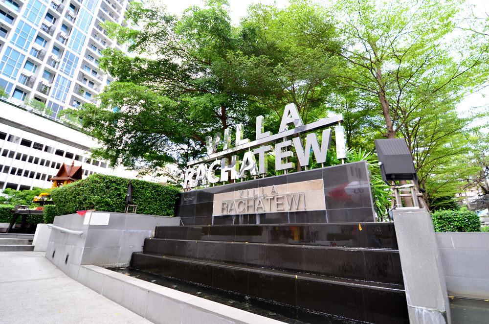 Villa Rachatewi