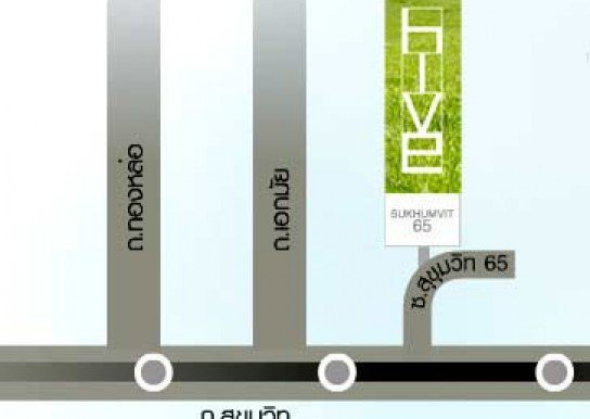 Hive Sukhumvit 65
