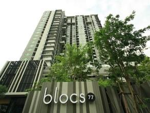 В том же здании - Blocs 77