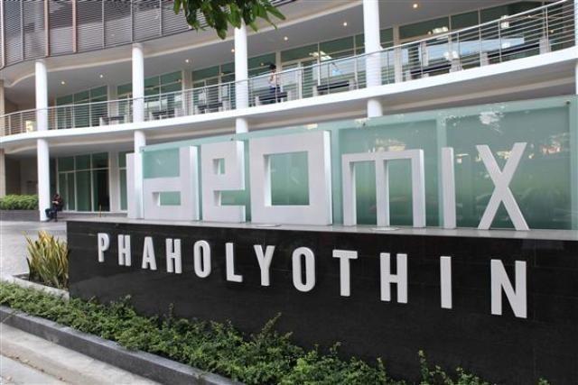Ideo Mix Phaholyothin