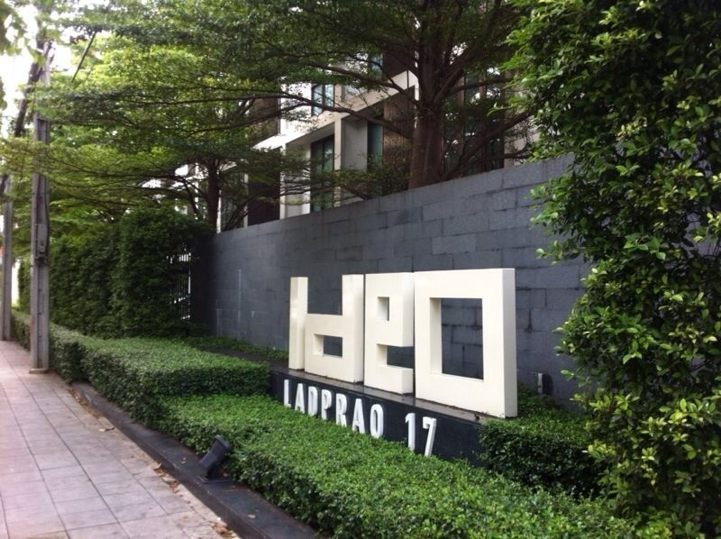 Ideo Ladprao 17