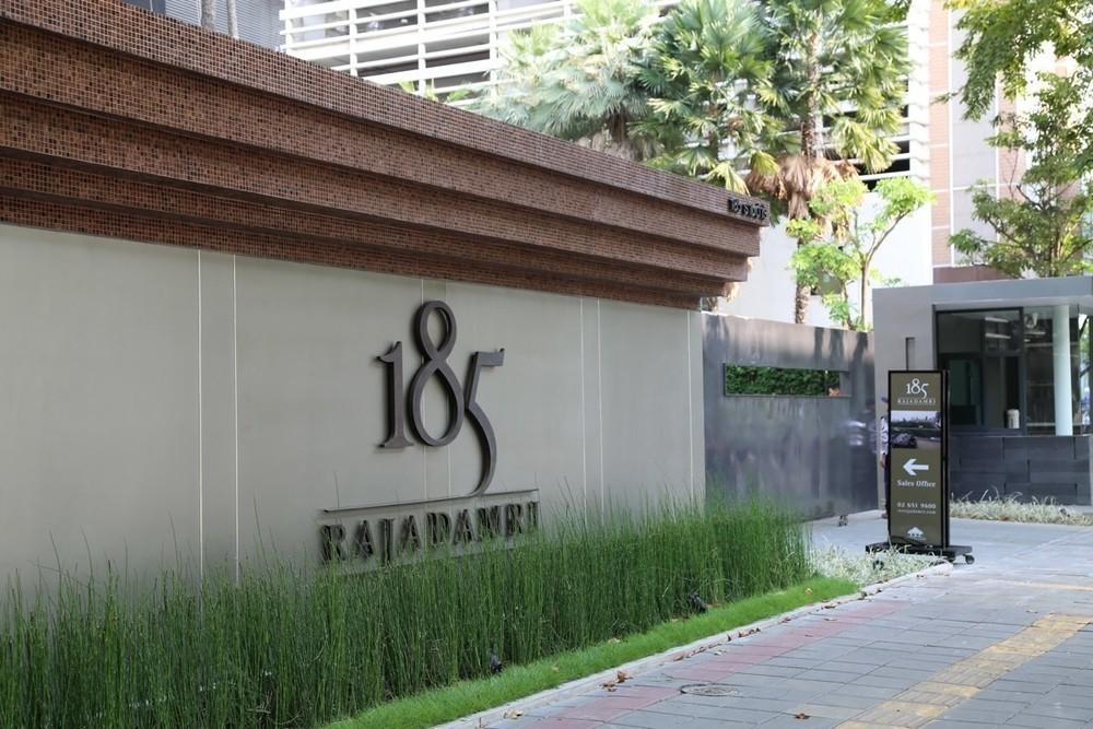 185 Rajadamri