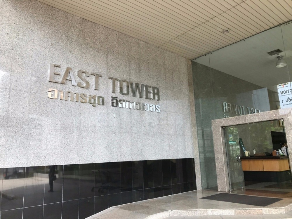 Central City East Tower