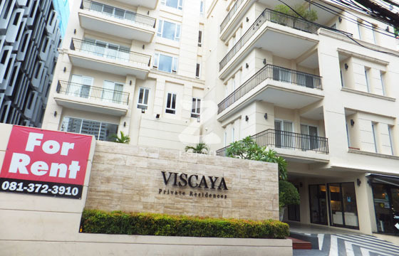 Viscaya Private Residences