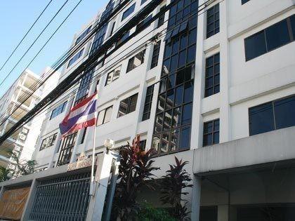 Super Mansion Sukhumvit 39