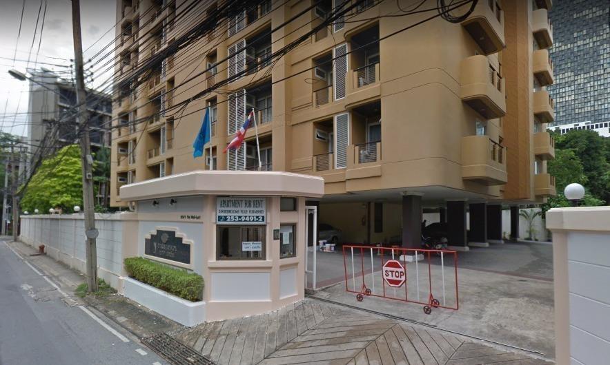 Nagara Mansion