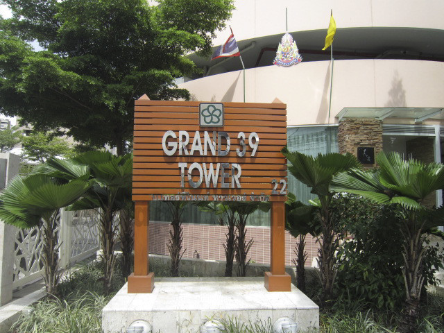 Grand 39 Tower