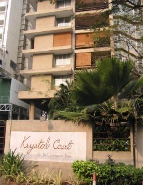 Krystal Court