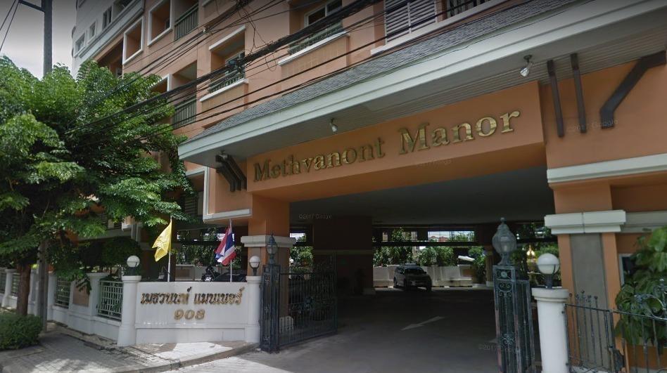 Methvanont Manor