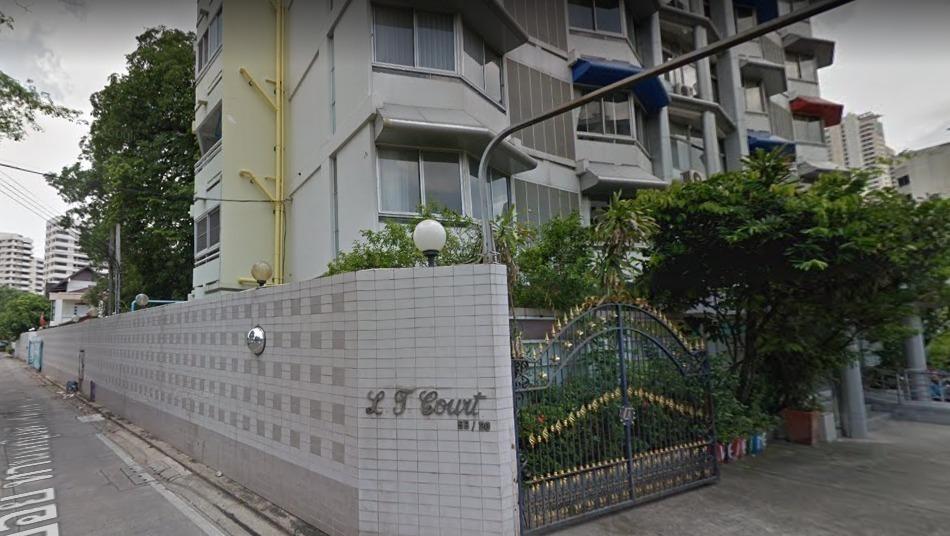 L.T. Court Apartment