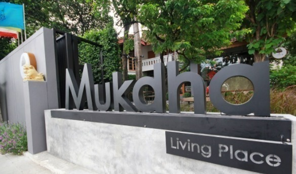 Mukdha Living Place