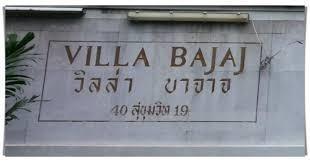 Villa Bajaj