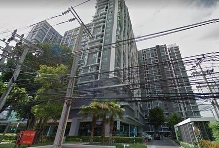 For Sale Condo 21.5 sqm in Bangkok Noi, Bangkok, Thailand
