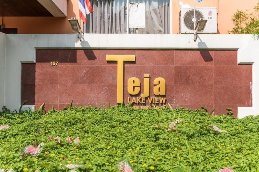 Teja Lake View Apartments