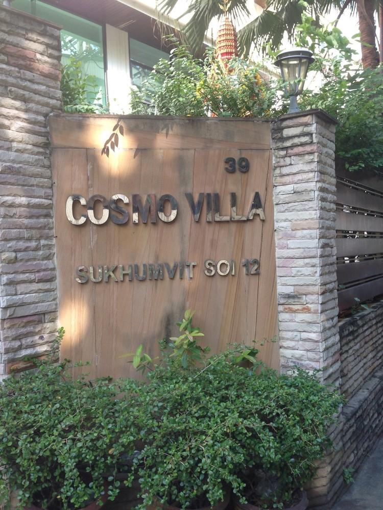 Cosmo Villa