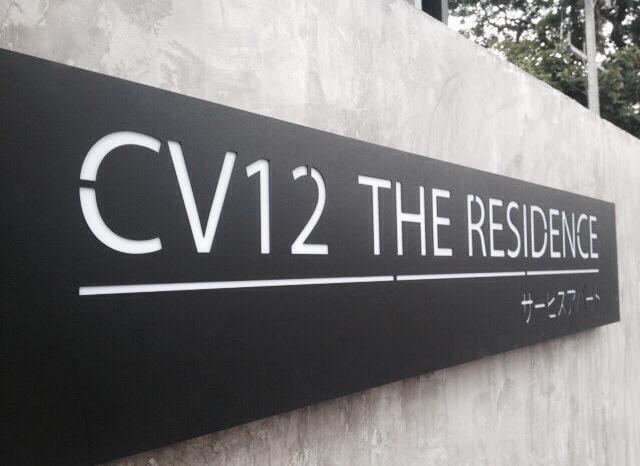 CV 12 The Residence