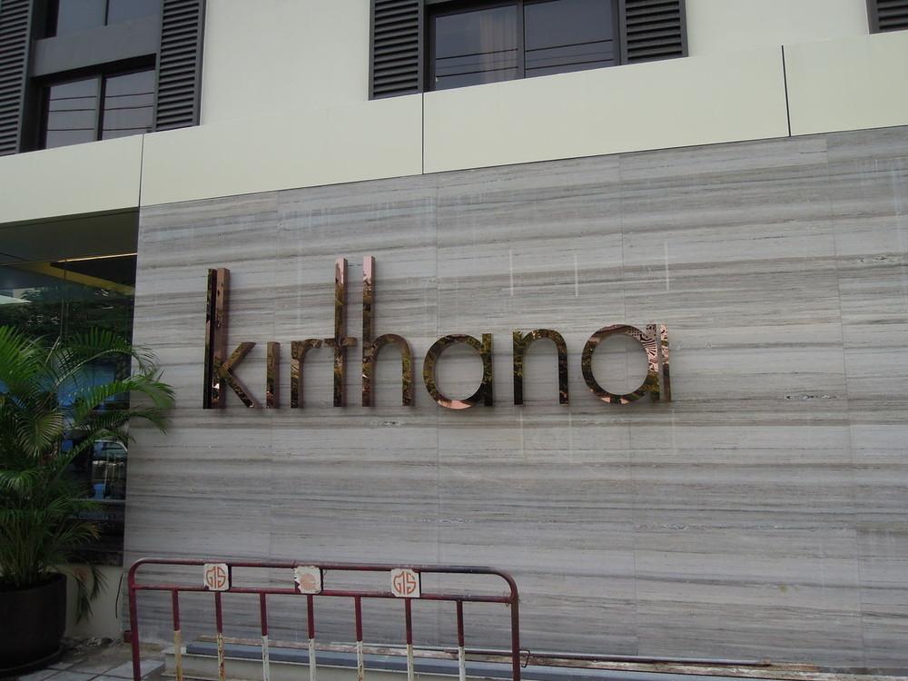 Kirthana Residence