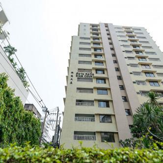Siam Court Apartment