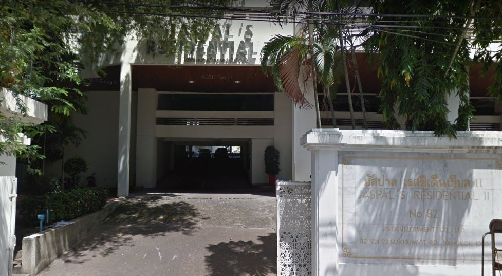 Jaspal Residence 2
