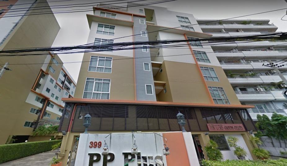 PP Plus Sukhumvit 71