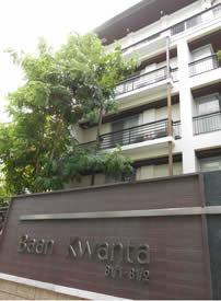 Baan Kwanta