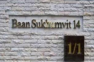 Baan Sukhumvit 14