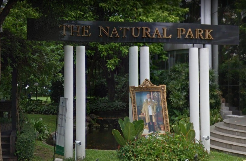 The Natural Park Apartment