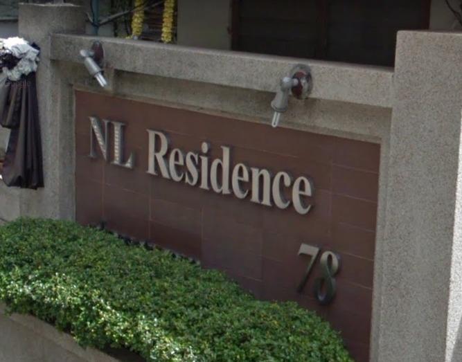 NL Residence